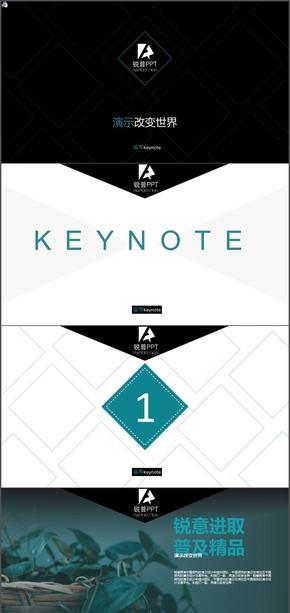 绿色简约商务Keynote模板