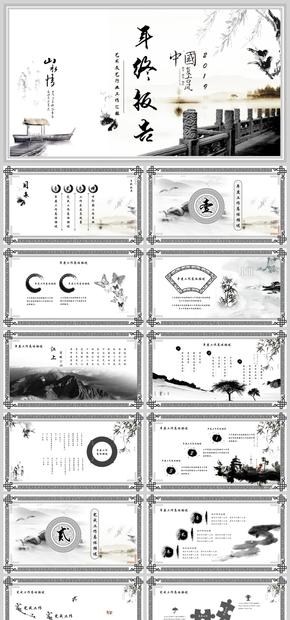中国风艺术写生艺术指导教学教学报告模板