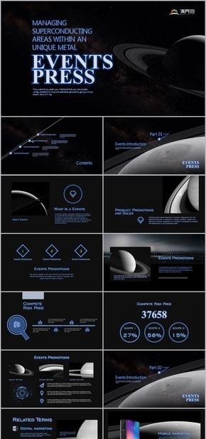 宇宙空間主題歐式商業報告動態PPT 模板