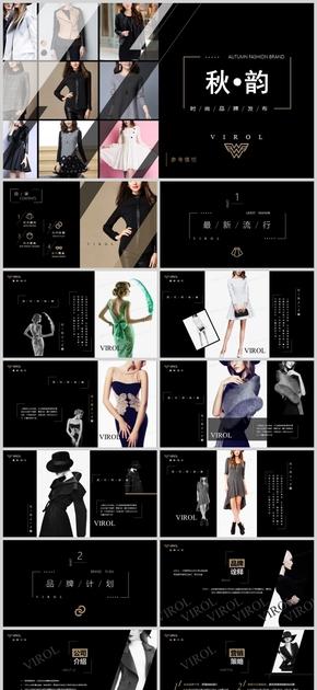黑色高端简约时尚公司产品发布商业活动路演项目介绍模板