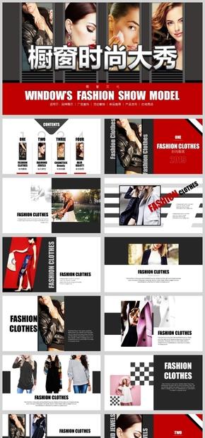 黑红极简时尚创意广告级品牌产品发布橱窗展示设计动态模型