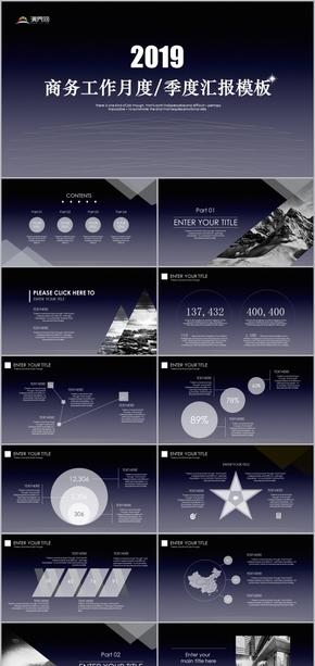 高端苹果风年度报告产品展示商务路演模板