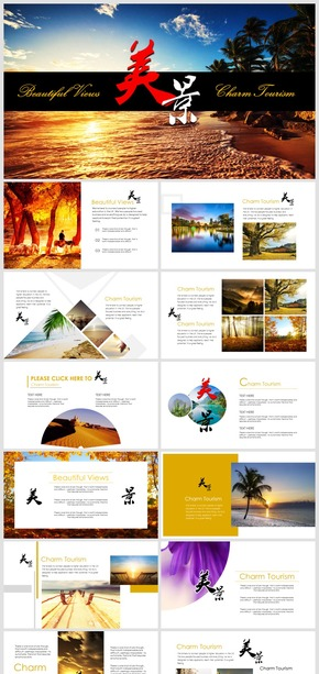 自然美景独秀旅游景区介绍PPT模板