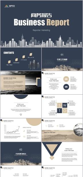 蓝色创意商务工作计划总结报告模板