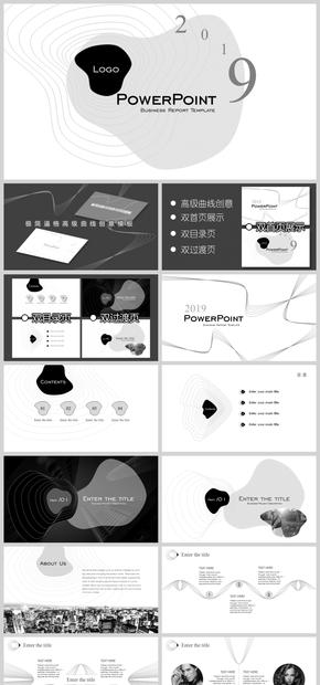 浅灰色极简逼格时尚创意年度商务总结报告动态模板
