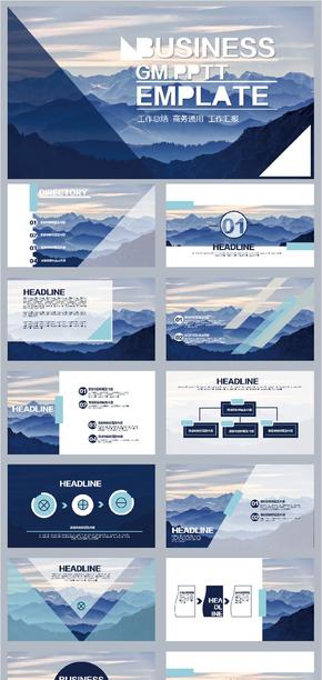 蓝色欧美风商务通用PPT设计