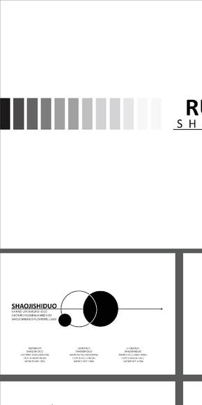 黑白歐美風極簡商務通用PPT模板