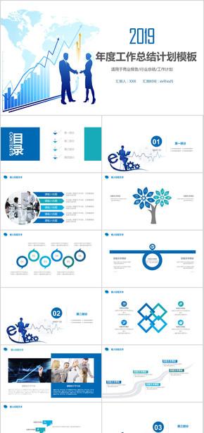 年终总结 新年计划 企业 公司 工作 汇报 述职 报告 年度 半年 销售