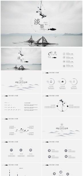 中国风水墨工作总结计划PPT