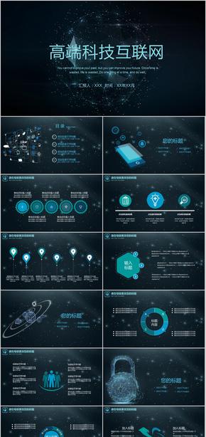 大数据概念 大数据介绍 路演 大数据演讲 培训 应用 案例 网络 公司简人工智能 IT 计划 工作
