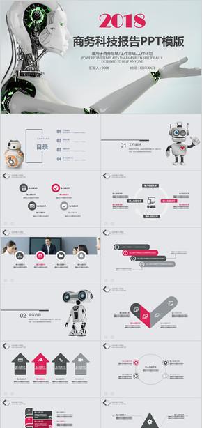 大数据 数据计算 机器人 人工智能 高科技 动态工业 工业动态 高科技工业 科技动态