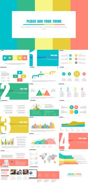 MAX Studio-清新淡色系数据对比工作汇报PPT