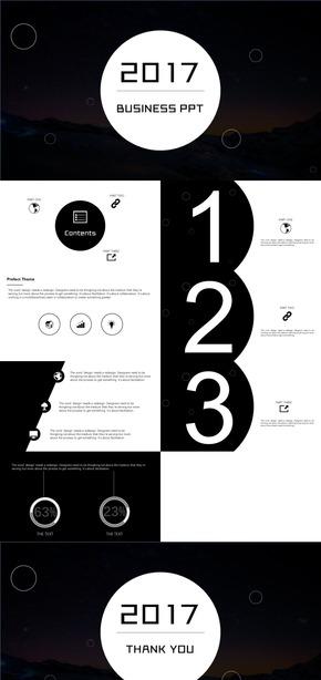 黑白扁平简洁模板