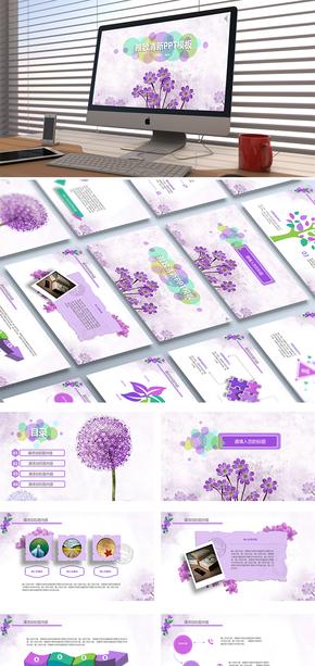 紫色花草小清新PPT模板