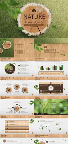 2017绿色清新自然草地木桩PPT模板