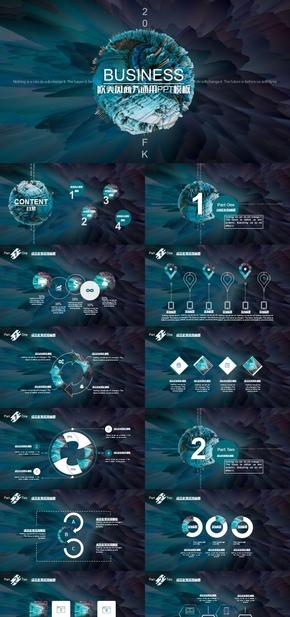 高端动态梦幻蓝色抽象云团商务通用PPT模板