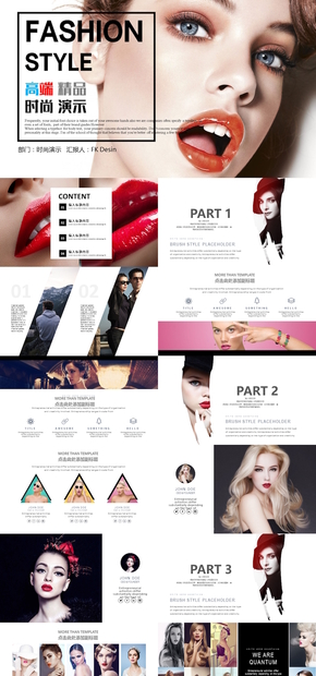 【FK演示】高端动态精品时尚fashion相册企业发布会服装潮流PPT模板
