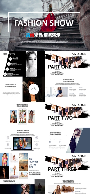 【FK演示】高端动态fashion时尚大气商务工作汇报产品发布图片相册PPT模板