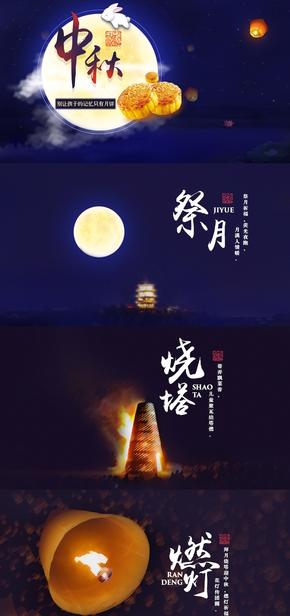 中秋节,别再让孩子只懂月饼!