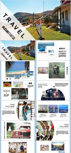 高端动态文艺小清新旅行日记青春纪念电子相册风景图片记录美好时光记录旅行日记城市记录册PPT模板