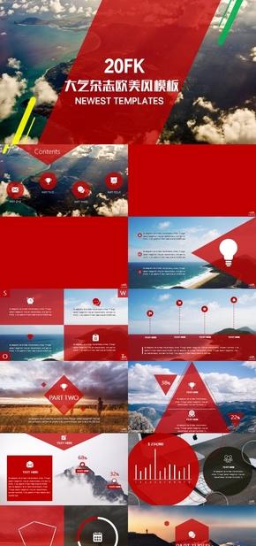 【FK演示】高端逼格时尚大红商务风欧美色调大气动态汇报策划计划总结年终PPT模板