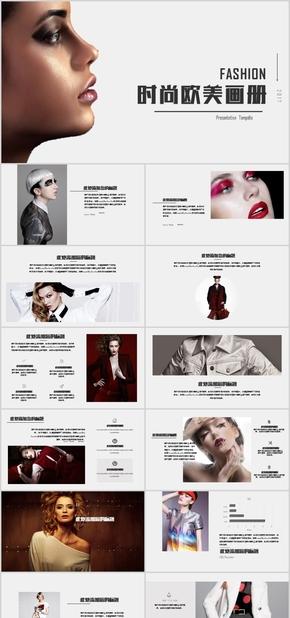 高端动态杂志风简约时尚品牌宣传画册ppt模板