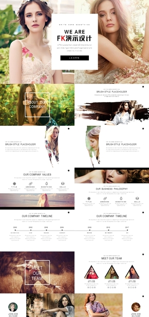 高端动态时尚欧美杂志风设计时尚摄影电商工作室公司摄影摄像图片展示电子相册策划PPT模板