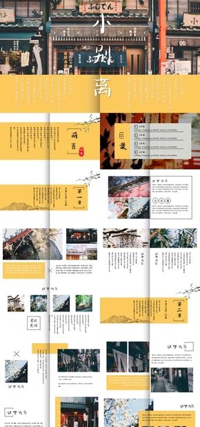 高端动态小别离主题清新文艺杂志风相册日韩风格 图片排版设计相册展示PPT模板