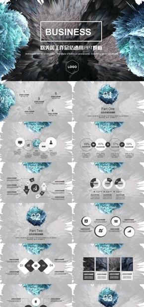 高端动态蓝黑色抽象云团商务通用总结PPT模板