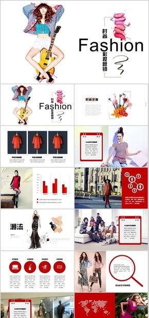 高端动态时尚极简欧美杂志风品牌宣传企业宣传画册产品画册等商务时尚服装品牌营销宣传PPT模板