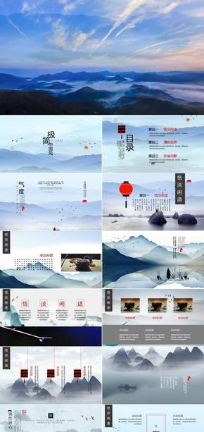 绿色 茶文化 蝉 极简 中国风动态汇报路演PPT模板