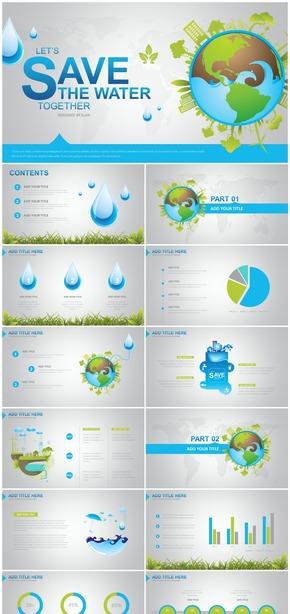 环境保护绿色水资源PPT模板