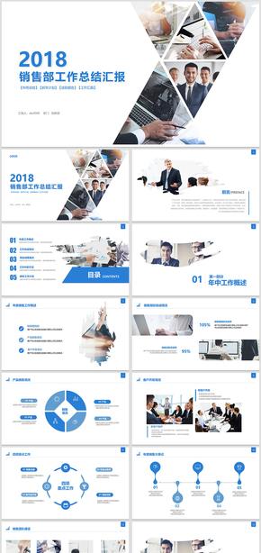2019市场销售部营销工作总结计划工作汇报新年计划工作计划2019工作计划年终总结