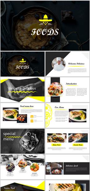 创意设计美食餐厅美食介绍餐饮美食美食商业计划创业融资餐饮通用模板