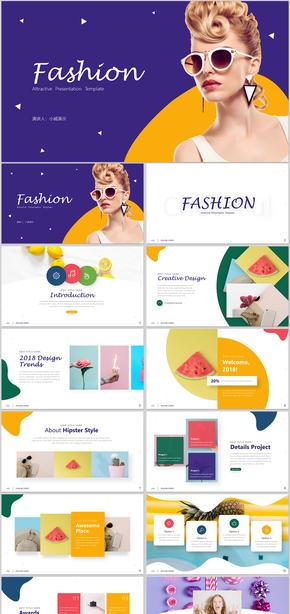 时尚品牌设计公司宣传杂志风品牌设计高端奢侈品服装秀