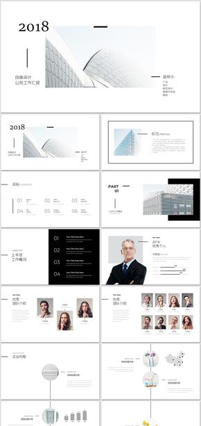 最新企业业务总结计划年度计划总结工作总结工作汇报年终总结年终汇报暨新年计划计划总结