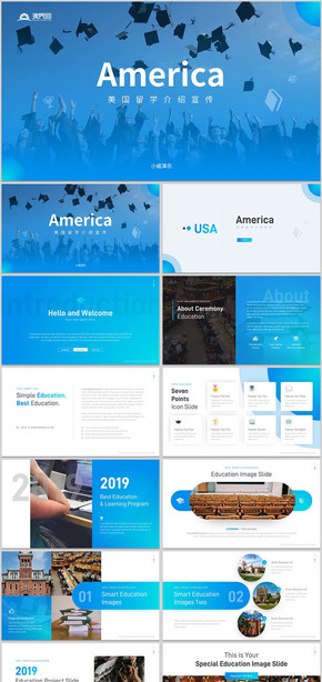 美国出国留学项目介绍美国旅游PPT模板