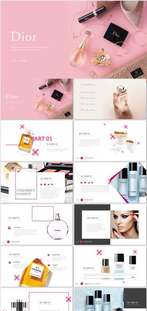 彩妆香水奢侈品口红包包奢侈品品牌宣传商业路演新品发布模板