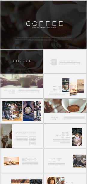 咖啡品牌咖啡厅推广营销介绍咖啡产品介绍下午茶ppt模版