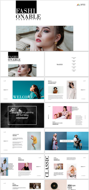 高端时尚时装品牌宣传时尚欧美风 杂志风 文艺 唯美 极简 摄影摄像 时装时尚 广告 海报 品牌宣传