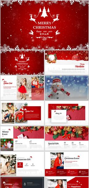 雪花飞舞效果高端创意圣诞节圣诞活动策划方案PPT