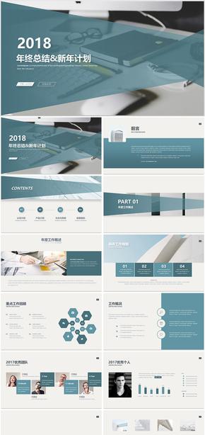商务工作报告商务汇报2018新年工作计划年中年终工作总结工作汇报述职报告学术汇报