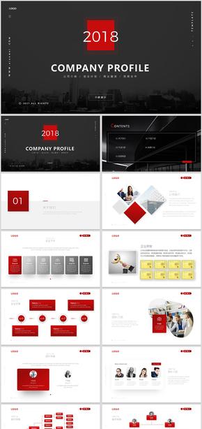 红色简约企业介绍公司介绍企业简介公司简介企业宣传公司推广