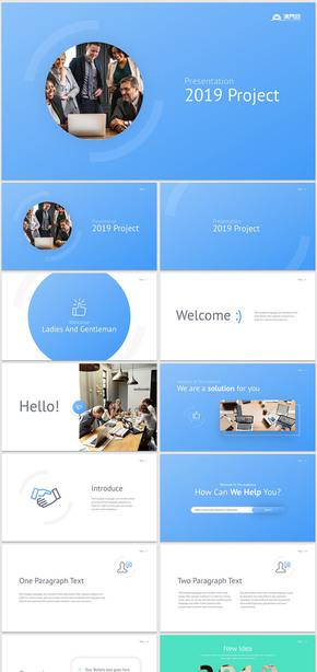 高端网页渐变风格创业计划书项目融资商业计划书企业宣传公司简介项目介绍工作总结模板