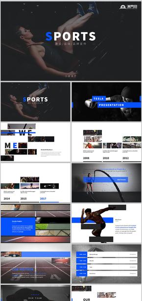 运动品牌宣传健身会所 健身器材 健身房宣传 瑜伽会所 瑜伽画册 健身画册PPT