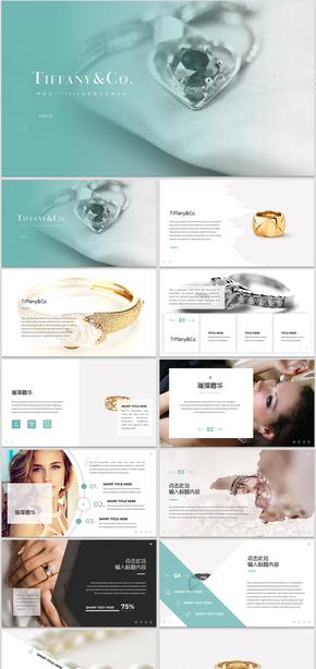 蒂芙尼Tiffany珠宝钻石唯美艺术创意设计钻石珠宝营销策划