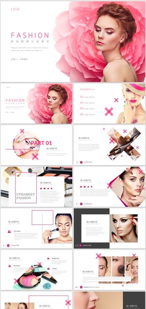 时尚风格女性美妆化妆品彩妆化妆品