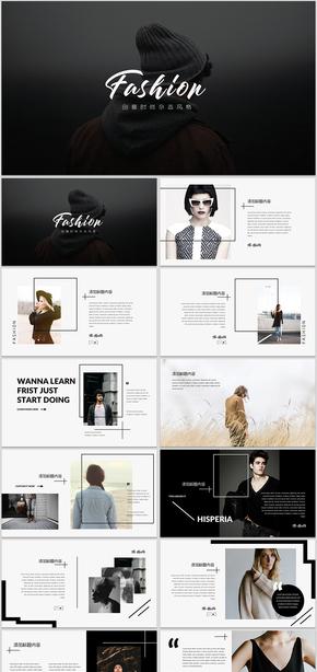 创意流行时尚奢侈品图文排版设计品牌推广产品介绍PPT模板