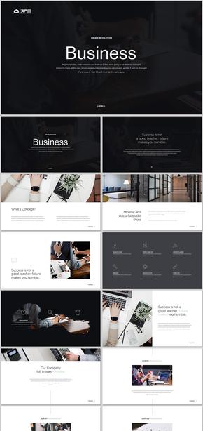 高端创意总结计划汇报企业宣传商业计划书通用简洁大气时尚模板
