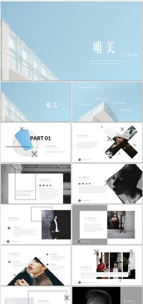 視覺廣告、設計、攝影攝像影視PPT模板